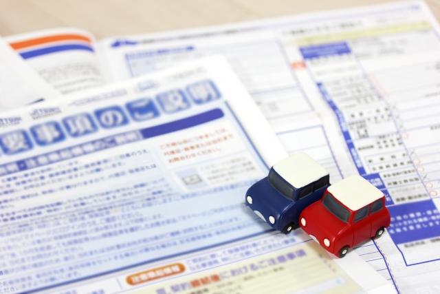 エスクァイア、価格、初期費用、保険料