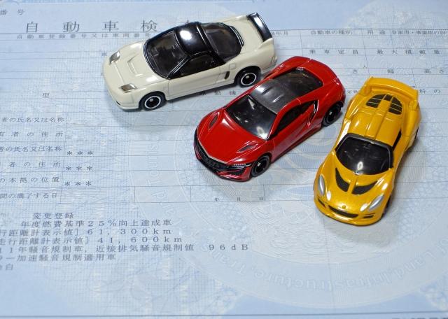 エスクァイア、対物賠償保険、対人賠償保険、車両保険