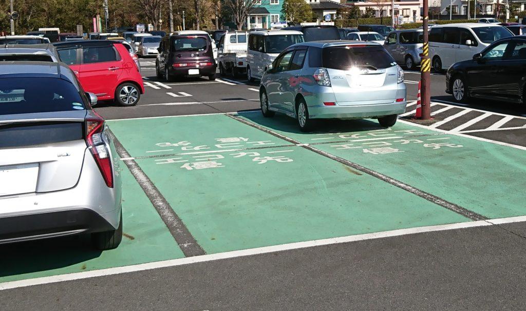 荻野運動公園駐車場エコカー優先スペース